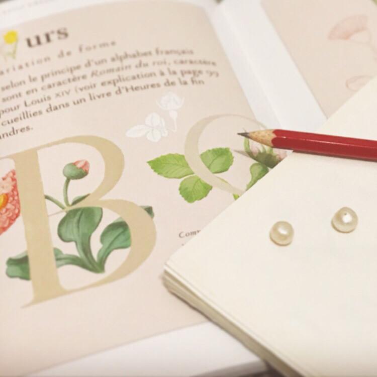 Chia Jewelry珠寶首飾輕珠寶設計訂製|訂製姓名首飾珍珠耳環