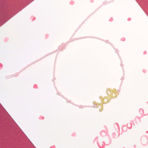 訂製彌月禮-寶寶滿月金飾手鍊